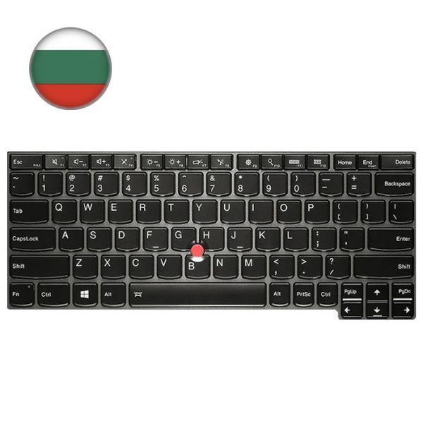 Lenovo Tastatur X240 X250 X260 (04X0184) Bulgarisch