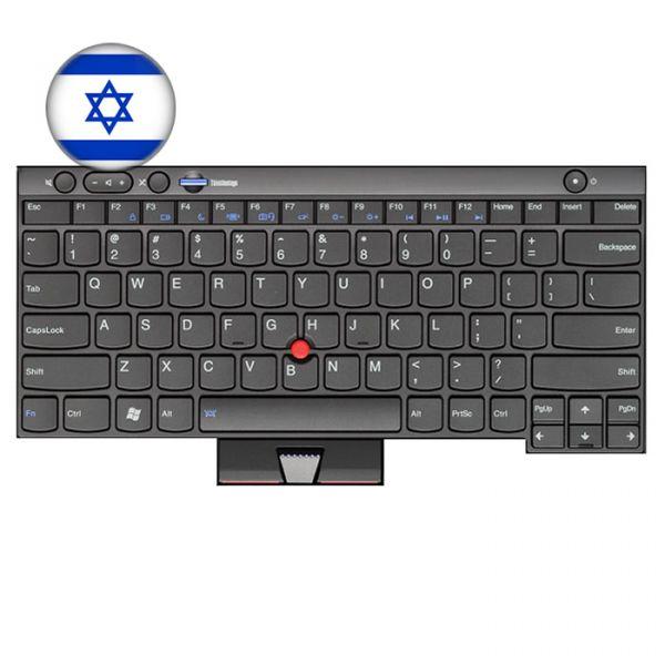 Lenovo Notebook Tastatur für ThinkPad L/T/X und W Serien 04W3039 Hebräisches Layout