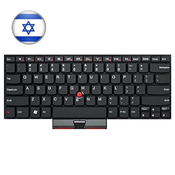 Lenovo ThinkPad Edge Notebook Tastatur